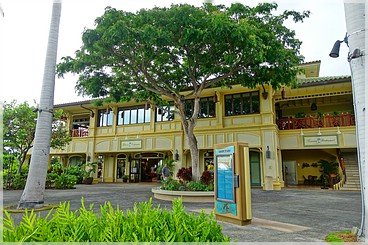 Big Island: Shops at Mauna Lani